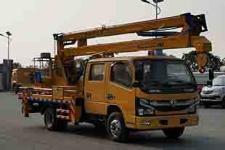 程力牌CL5061JGK6CX型高空作业车 13607286060