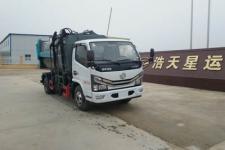 國六東風小黃牌掛桶式垃圾車價格