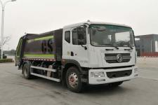 国六东风多利卡14方压缩垃圾车价格多少钱一辆13635739799