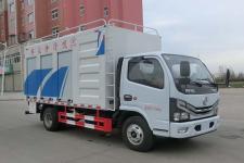 虹宇牌HYS5070TWJE6型吸污凈化車