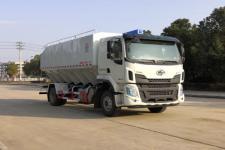 国六柳汽28方散装饲料运输车的价格13329882498