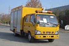 新东日牌YZR5050XXHQ5型救险车