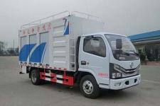 虹宇牌HYS5040TWJE6型吸污凈化車
