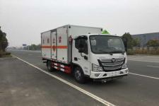 國六福田藍牌4米2爆破器材運輸車價格