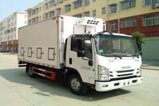国六五十铃畜禽运输车(鸡苗,猪苗运输车)在哪买?来电咨询13329882498