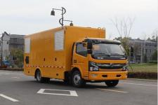 国六东风福瑞卡电源车价格厂家销售热线13329882498
