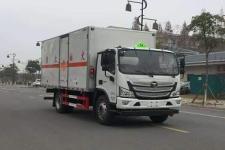 国六福田爆破器材运输车多少钱