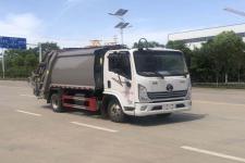 國六陜汽8方壓縮式垃圾車