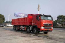 華威馳樂牌SGZ5311TZLZZ5T7型渣料運輸車