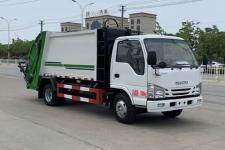 楚飛牌CLQ5070ZYS6QY型壓縮式垃圾車