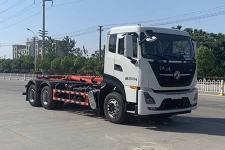 楚飛牌CLQ5250ZXX6DY型車廂可卸式垃圾車