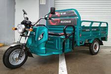国宁GN1500DZH-3型电动正三轮摩托车