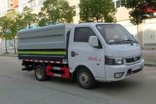 国六东风途逸密闭式桶装垃圾车厂家直销价格13329882498