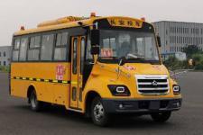7.1米长安SC6711XC2G6幼儿专用校车
