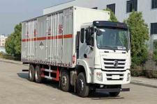 9.6米危险品废料厢式货车 前四后八危险品废料厢式货车 20吨危险品废料厢式货车
