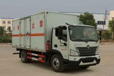5.2米化工废料厢式货车 5.2米危险品厢式货车 危险品杂项厢式货车