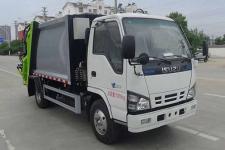 國六五十鈴8方壓縮垃圾車價格/8方壓縮垃圾車廠家報價