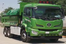 陕汽后双桥,后八轮纯电动自卸车国五490马力(SX3257VF394BEV1)