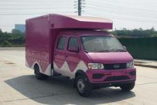 国六开瑞小型移动售货车价格13329882498