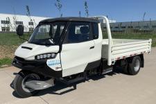 7YPJZ-16100PD6五征自卸三轮农用车