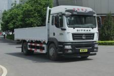 汕德卡牌ZZ1186K501GF1型载货汽车图片