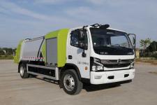 纯电动压缩式垃圾车13635739799