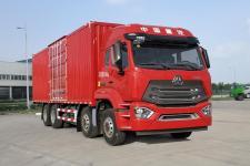 豪瀚国五前四后八厢式货车339-658马力15-20吨(ZZ5315XXYN4666E1)