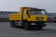 紅巖牌CQ3256HXVG404S型自卸汽車