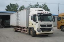 豪沃牌ZZ5187XXYN711GE1型厢式运输车