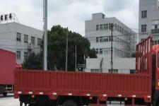 豪沃牌ZZ1167G451DE1A型载货汽车图片