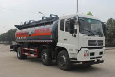 东风小三轴国五腐蚀性物品罐式运输车13872881997
