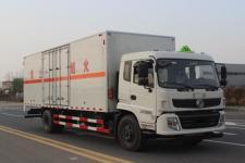 国五东风杂项危险物品厢式运输车
