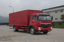 豪曼国五单桥厢式货车160-299马力5-10吨(ZZ5188XXYF10EB1)