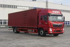 豪曼国五单桥厢式货车160-279马力5-10吨(ZZ5188XXYG10EB1)