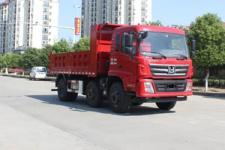 凌河前四后四自卸车国五180马力(LH3250P)