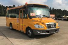 5.9米牡丹MD6591X幼儿专用校车图片