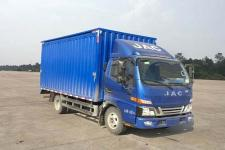 江淮牌HFC5043XSHP91K2C2V型售货车图片