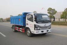 国六东风多利卡自卸式垃圾车