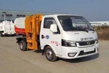 国六东风小型挂桶式垃圾车