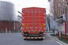 豪沃牌ZZ5257CCYN56CGF1型仓栅式运输车图片