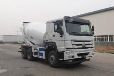 豪沃牌ZZ5257GJBV3247F1型混凝土搅拌运输车(ZZ5257GJBV3247F1混凝土搅拌运输车)(ZZ5257GJBV3247F1)