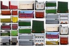 豪沃牌ZZ5257ZLJV4147F1型自卸式垃圾车图片