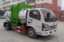 国六东风新款5方餐厨垃圾车