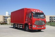 豪瀚国六单桥厢式货车200-373马力5-10吨(ZZ5185XXYK5113F1)