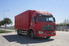 豪瀚国六单桥厢式货车200-373马力5-10吨(ZZ5185XXYK5613F1)