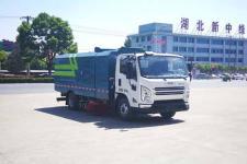 华威驰乐牌SGZ5080TXSJX6型洗扫车
