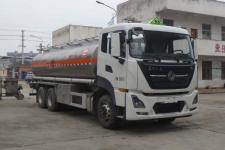 国六东风天龙25方易燃液体罐式运输车厂家促销价