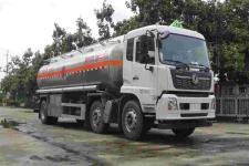 铝合金运油车    厂家直销   支持分期低首付