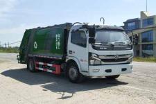 國六東風大多利卡8方壓縮式垃圾車價格                 咨詢熱線:  18871138496
