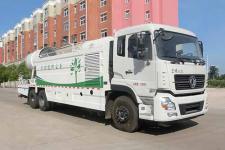 广州市抑尘车在那里买 国六东风天龙后八轮15方喷雾抑尘洒水车厂家直销  厂家价格 来电送福利(HYS5250TDYE6多功能抑尘车)(HYS5250TDYE6)